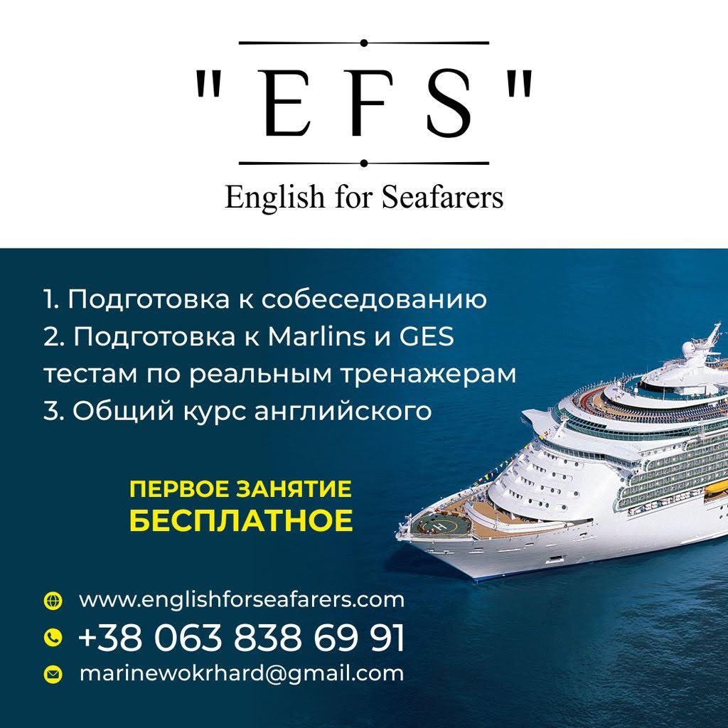 EFS - English for seafarers