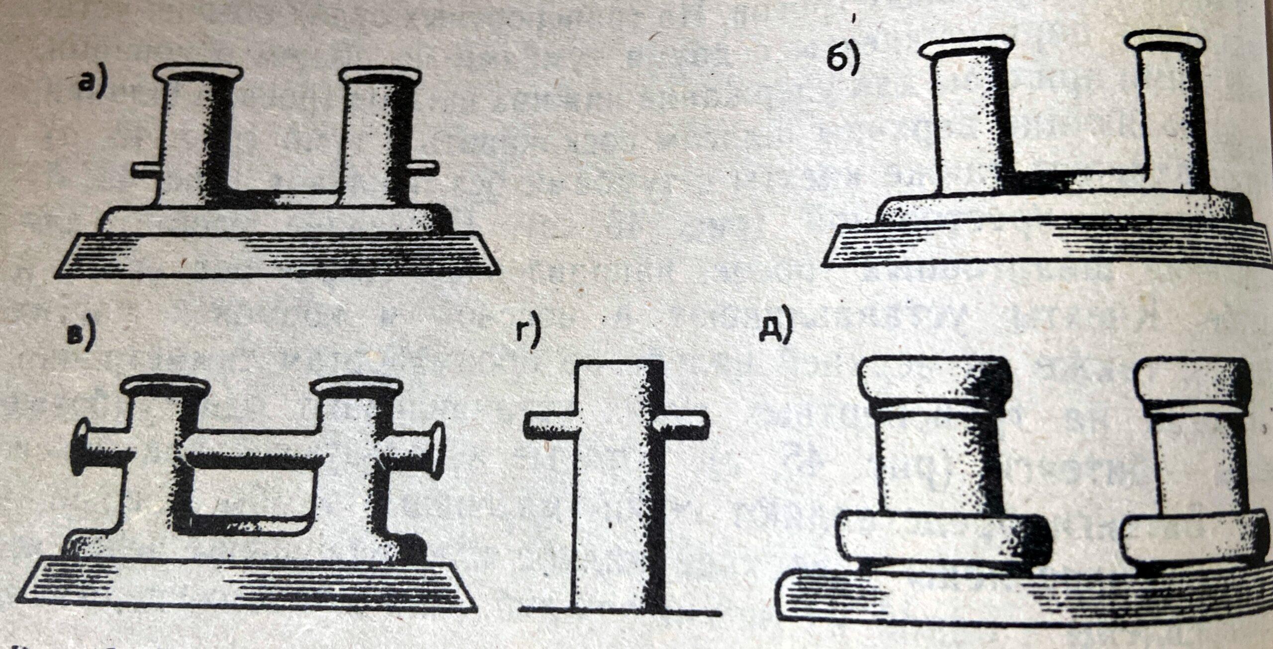 Кнехты (рис. 2)